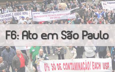 ato home — Fórum das Seis convoca ATO UNIFICADO para sexta-feira (24/04) — ADunicamp