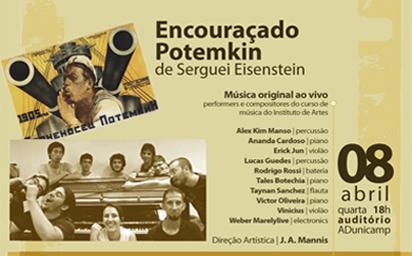 cine especial home final — Cineclube Especial: Filme com Música ao vivo — ADunicamp