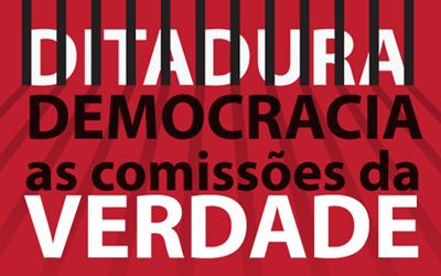 debate home ditadura — Canal ADU: Confira o primeiro debate do ciclo sobre as Comissões da Verdade — ADunicamp