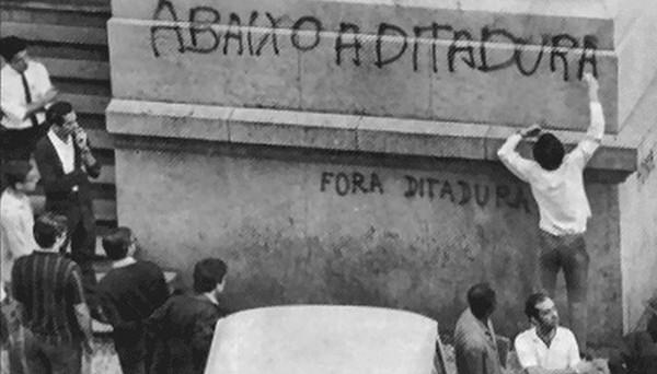2019 03 31 ditadura nunca mais — Nota do Fórum das 6 sobre o dia 31 de Março: para que não se esqueça, para que nunca mais aconteça — ADunicamp