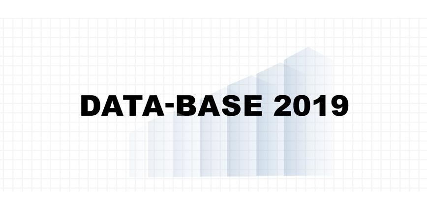 2019 data base panfleto HOME — Data-Base | O reajuste de 8% em maio de 2019 é possível? SIM — ADunicamp