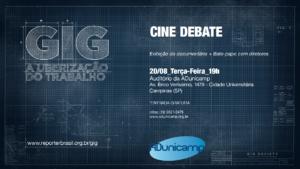Cineclube com Debate | GIG – A Uberização do Trabalho (20/08)