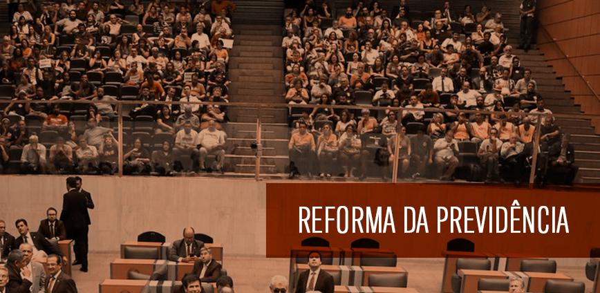reforma segundo turno sao paulo — TJ-SP concede liminar a entidades do funcionalismo público estadual contra a nova base de cálculo da contribuição previdenciária. A ADunicamp notificará a Reitoria — ADunicamp