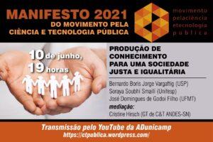 WhatsApp Image 2021 06 09 at 11.47.17 — | LIVE | MCTP discute Produção de conhecimento para uma sociedade justa e igualitária — ADunicamp