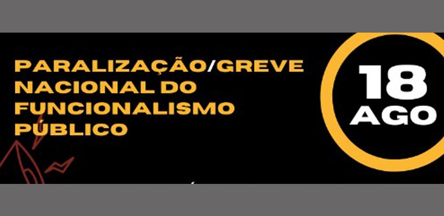 18 home — Docentes aprovam adesão à Paralisação/Greve Nacional contra a PEC-32, neste 18 de agosto — ADunicamp