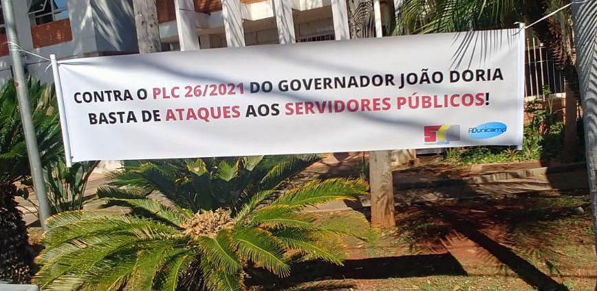 18 home atos 1 — Especial 18 de Agosto: milhares ocupam as ruas e ADunicamp também vai a atos contra Reforma Administrativa — ADunicamp