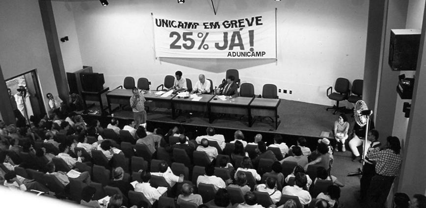 hitorico negociacao — DATA-BASE 2021: A HISTÓRIA APONTA QUE SOMENTE COM MOBILIZAÇÃO AS REIVINDICAÇÕES SERÃO CONQUISTADAS — ADunicamp
