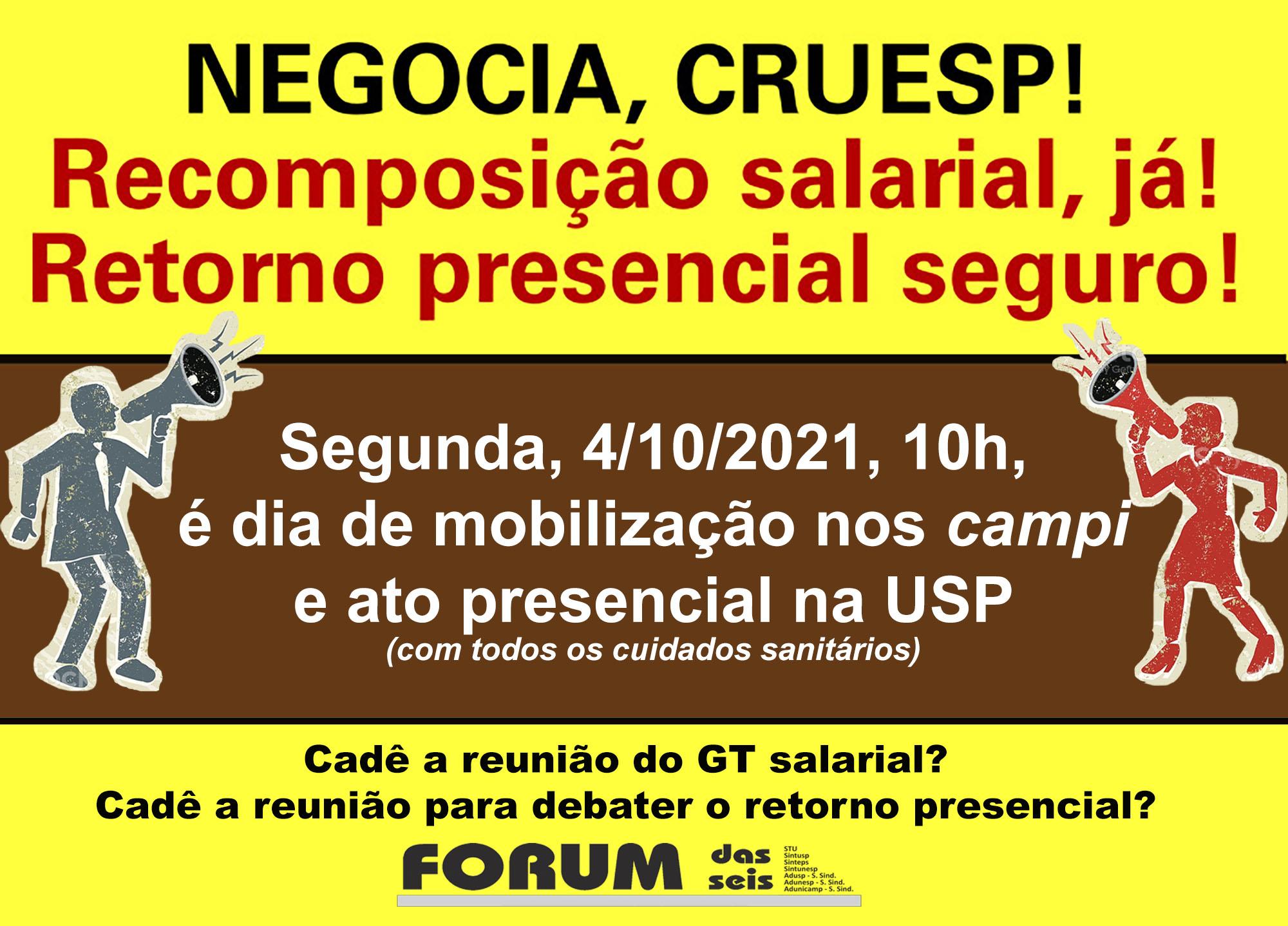 Banner Data base2021 Ato em 4 10 2021 — 4/10 é dia de mobilização nos campi e manifestação na USP — ADunicamp