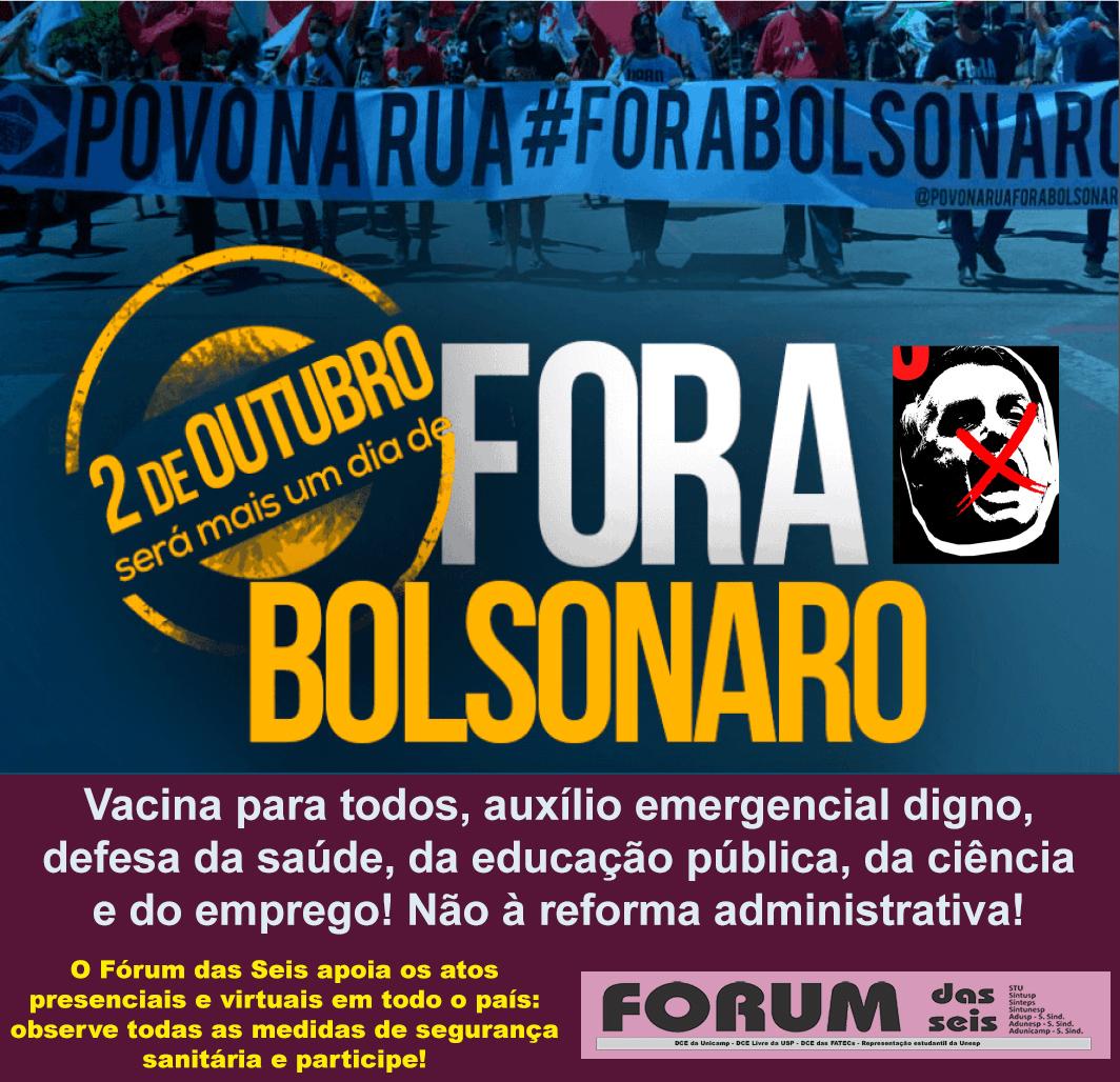 Banner Fora Bolsonaro 2 10 2021 — 4/10 é dia de mobilização nos campi e manifestação na USP — ADunicamp